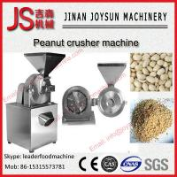 Wholesale Almond cashew groundnut factory price half crushing machine from china suppliers