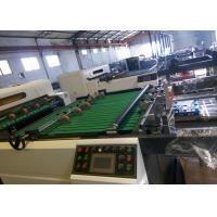 Wholesale Sub - Knife System Paper Roll Cutting Machine One Years Warranty from china suppliers