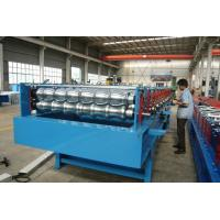 Wholesale Panasonic Transducer Corrugated Roof Roll Forming Machine With Chain Drive from china suppliers