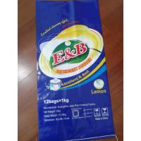 Wholesale Disposable Lemon Flavor White Wash Powder / Laundry Detergent Powders for Clothing from china suppliers