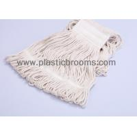 Wholesale Simpleness White Dust Mop Refill Cotton Wet Mop Cotton Mop Heads from china suppliers