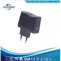 Wholesale 5W - 12W Universal USB Power Adapter 5V 12V from china suppliers