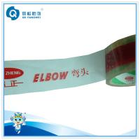 Wholesale Red Security BOPP Tamper Evident packing Seal Tape Rolls With Custom Design from china suppliers