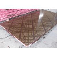 Wholesale MR / WBP / Melamine Brown Phenolic Film Faced Plywood with Poplar and Hardwood Core from china suppliers
