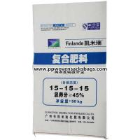 Quality Polypropylene White PP Woven Bags for Packing Chemicals , Rice , Sugar , Wheat 25kg ~ 50kg for sale