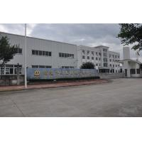 SHANGHAI IRON AND STEEL CO.,LTD.