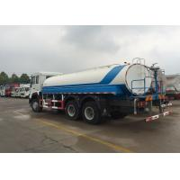 Wholesale 6000 Gallon Water Tank Truck Hydraulically Operated Air Assistance SINOTRUK HOWO from china suppliers
