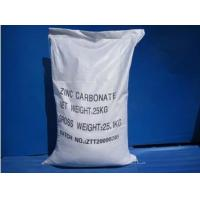 Buy cheap Basic zinc carbonate for desulfurizer from wholesalers