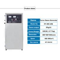 Wholesale 30gr/h water purification ozone generator for aquarium water treatment from china suppliers