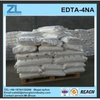 Wholesale Best price China tetrasodium edta from china suppliers