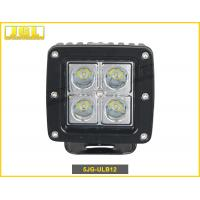 Wholesale Auto Parts 12W Led Truck Work Lights Exellent Waterproof Rate 82*79*89mm from china suppliers