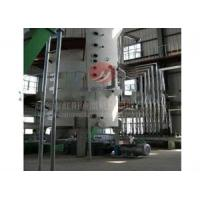 Wholesale Edible oil Solvent Extraction production line from china suppliers