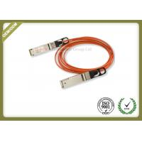 Buy cheap 40GbE QSFP+ Active Optical Cable (AOC) Cable OM2 or OM3 fiber Type 1meter from wholesalers