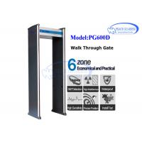 Wholesale 6zone Door Frame Metal Detector Gate For Gorvenment Buildings / Factories from china suppliers