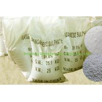 Wholesale Manganese Sulfate Monohydrate Powder 98% Assay Trace Element Minerals CAS 10034-96-5 STE-MASU98 from china suppliers