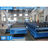 Wholesale 13 Rows Galvanized Metal Floor Decking Roll Forming Machine for Structural Steel from china suppliers