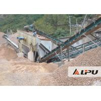 Wholesale Vibrating Frequency 970 r/min Vibro Screen Machine in Stone Production Line from china suppliers