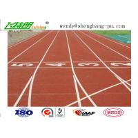Quality Imperious Self-Knot Pattern Rubber Running Track Flooring For 400m Standard Stadium Floor IAAF for sale