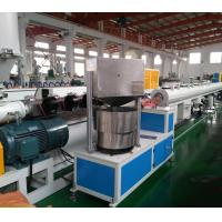 Buy cheap Cheap price Round Drip Irrigation Pipe Making Machine/6mm-16mm, 30cm dripper space from wholesalers
