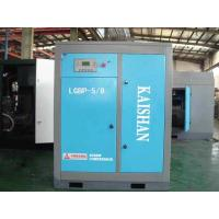 Stationary Electric Screw Air Compressor