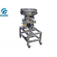 Wholesale SUS 304 Powder Sifter Machine 75w Power High Efficiency Motor Control from china suppliers