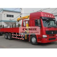 Wholesale 5 Ton Lifting Hydraulic Truck Crane Construction Machinery for 12.5 T.M Max Lifting Moment from china suppliers