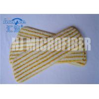 China Microfiber Mop Heads For Floor Using Home Essential on sale