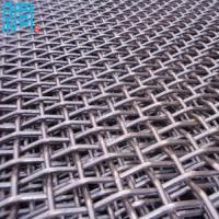 Wholesale Aluminum/Stainless Steel Crimped Square Wire Mesh 4X4 (ISO9001 Factory) from china suppliers