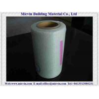 Wholesale Adhesive Fiberglass Mesh Drywall Tape from china suppliers