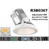 Buy cheap Adjustable Round LED Downlights 15W Slim Trim 350 Deg Horizontal Aluminum Warm White from wholesalers