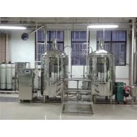 Wholesale 200L laboratories equipment for craft beer brewing from china suppliers