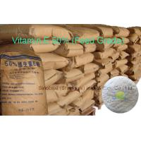 Wholesale 10ppm Feed Grade Vitamins Light Yellow 50% Powdered Vitamin E SV-E50FE from china suppliers