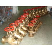 Wholesale gate valves globe valve, check valve,SDNR valve,hose valve from china suppliers