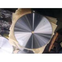 Wholesale Silent TCT circular saw body and steel core with quality CrV steel from china suppliers