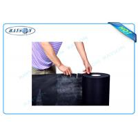 Buy cheap Black Color Perforated Polypropylene Nonwoven Fabric For Safe and Mattresses from wholesalers