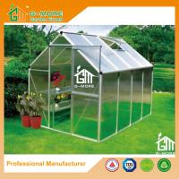 Wholesale 258 x195x185cm Silver Color Economic Popular Series Aluminum Greenhouse from china suppliers