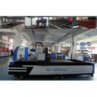Quality CNC Metal Sheet Laser Cutting Machine with CE Effective Cutting 3000mm*1500mm for sale