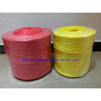 Wholesale 3mm Twist Yellow Banana Twine , Agricultural Twine High Breaking Strength from china suppliers