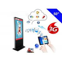 Wholesale Wireless 3G Digital Signage Interactive Information Kiosk LCD Advertising Monitor from china suppliers