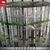 Wholesale Diameter 500mm Magnesium Billet ZK60 Extruded And Semi Continuous Casting from china suppliers