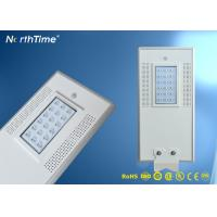 Wholesale Energy Efficient Solar Garden Street Lights with Automatic Time Control 7000K from china suppliers