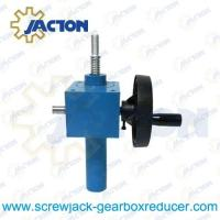 China hand crank gear lift, manual worm drive gearbox lift, screw adjustable hand wheel on sale