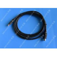 Wholesale Male To Male 20m Video 1.4 V HDMI Cable 19 Pin 3d 1080p 5gbps Speed from china suppliers