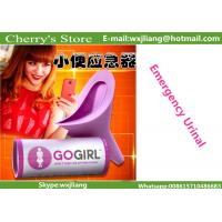 Wholesale 2017 new product go gir female girl urination funnel device USA GO GIRL Female standing urinal ,gg toilet emergency from china suppliers