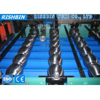 Wholesale 18 Rows Step Roof Tile Roll Forming Machine With Hydraulic Pressing from china suppliers