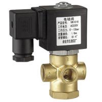 Wholesale 1 / 4 Inch Brass 3 Way Miniature Solenoid Valve Normally Closed NC Low Power from china suppliers