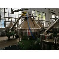 Wholesale Stainless Steel Disc Oil Separator Capacity 5000-15000 L/H For Animal Fat Clarification from china suppliers