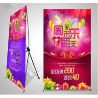 Wholesale 120*200 adjustive x banner stand from china suppliers