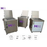 Wholesale Token Oprated Ultrasonic Cleaning Machine 600W 39 Liters Tank Capacity With Four Rollers from china suppliers
