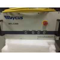 Wholesale 500w Raycus Fiber Laser , Raycus Laser Source For Cutting / Welding from china suppliers